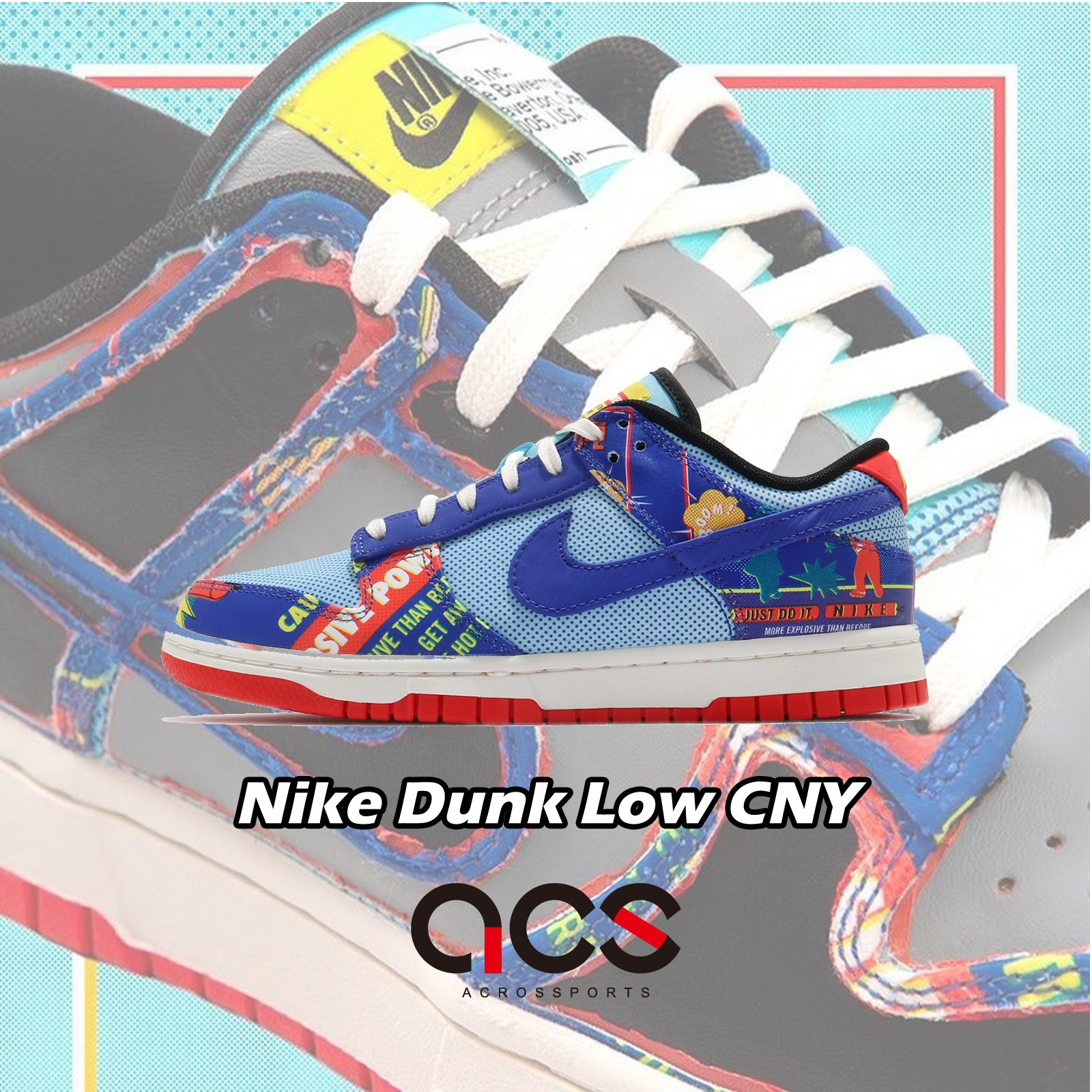 Nike Wmns Dunk Low 藍 紅 CNY 中國新年 鞭炮 女鞋 撕撕樂 【ACS】 DH4966-446