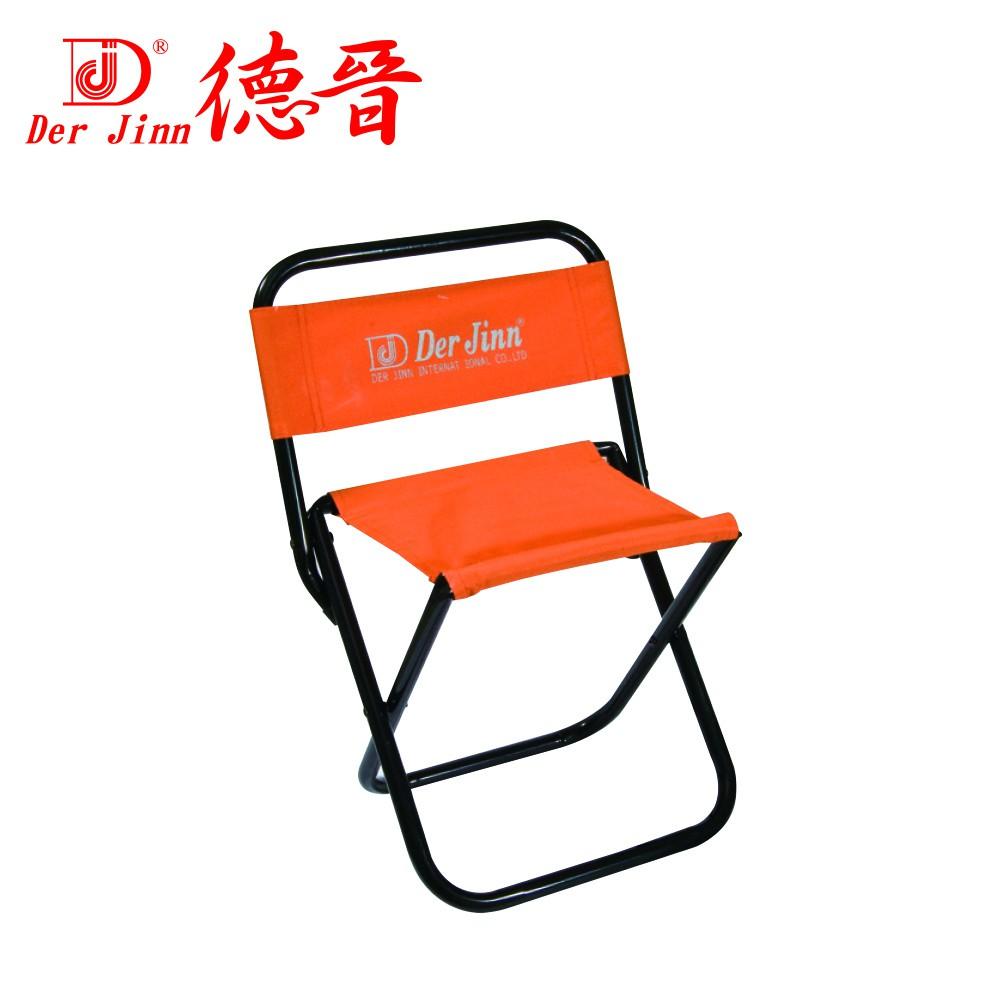 【Der Jinn德晉】DJ-6701 靠背童軍椅(台灣製) 露營椅 折疊椅 非大川椅 顏色隨機出貨