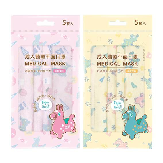 RODY 成人醫療平面口罩-粉色/黃色 (5入/袋)【杏一】