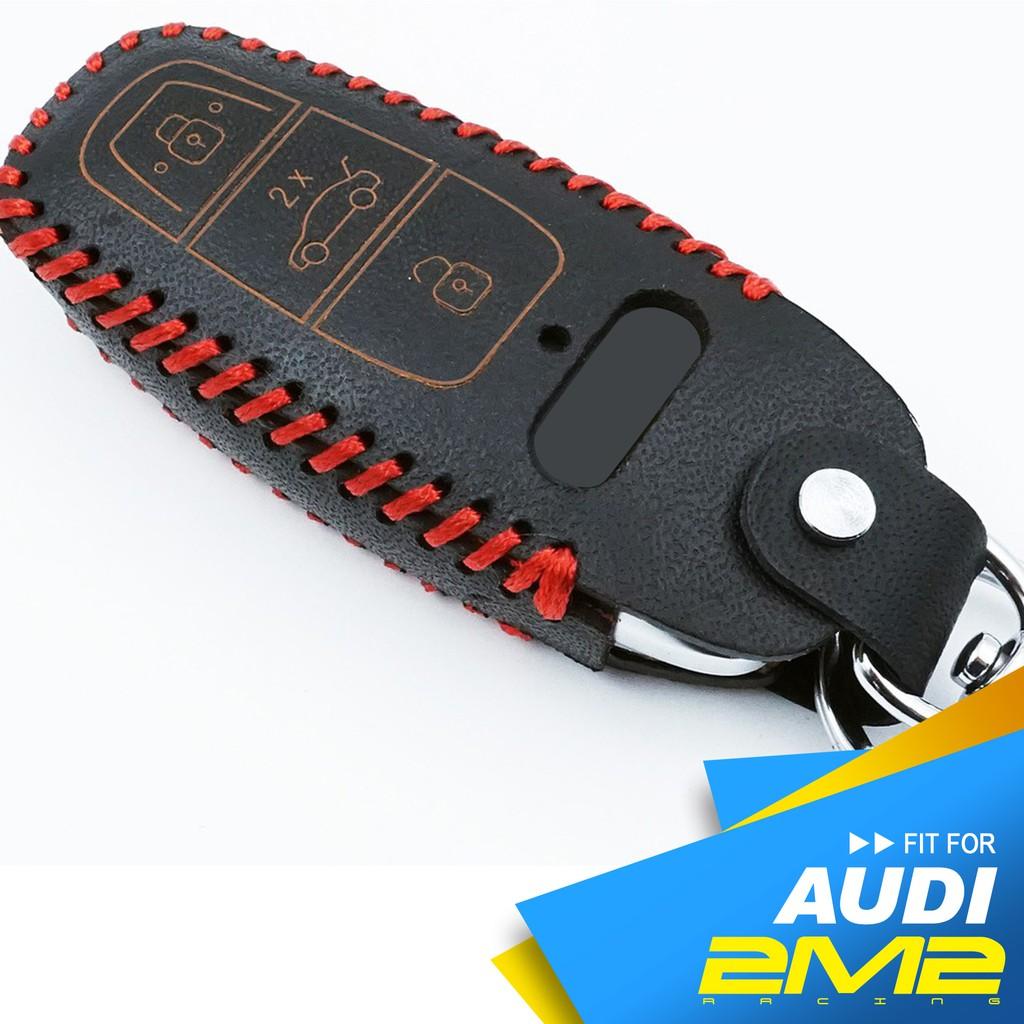 2019 Audi Q7 Q8 A5 迪奧 汽車 晶片 鑰匙 皮套 智慧型 鑰匙包 感應鑰匙 保護套 廠商直送 現貨