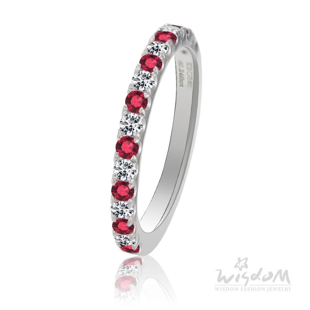 威世登 愛戀久久 紅寶鑽石戒指 DA03371MR-DCXXX
