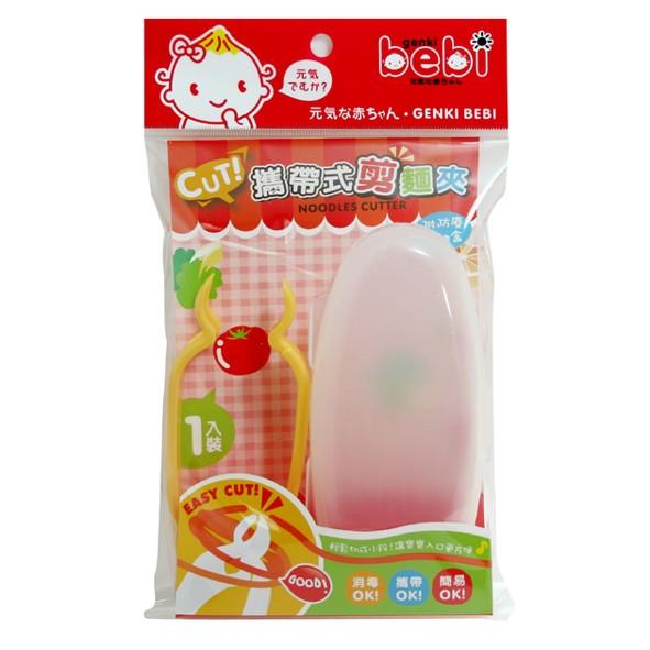 genki bebi 元氣寶寶 盒裝剪麵夾