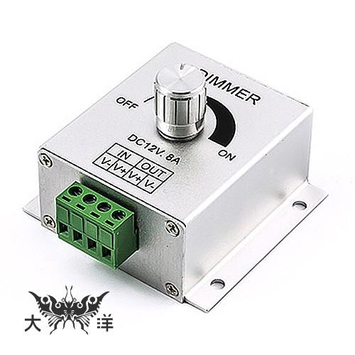 直流 大電流調光器 DC12V DC12V-24V 8A 鋁殼 塑殼 0961 0961A 大洋國際電子