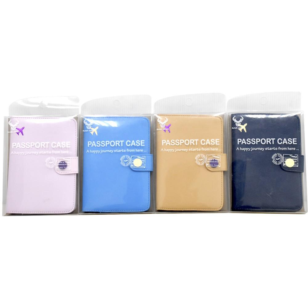 純色防消磁護照夾-顏色隨機出貨
