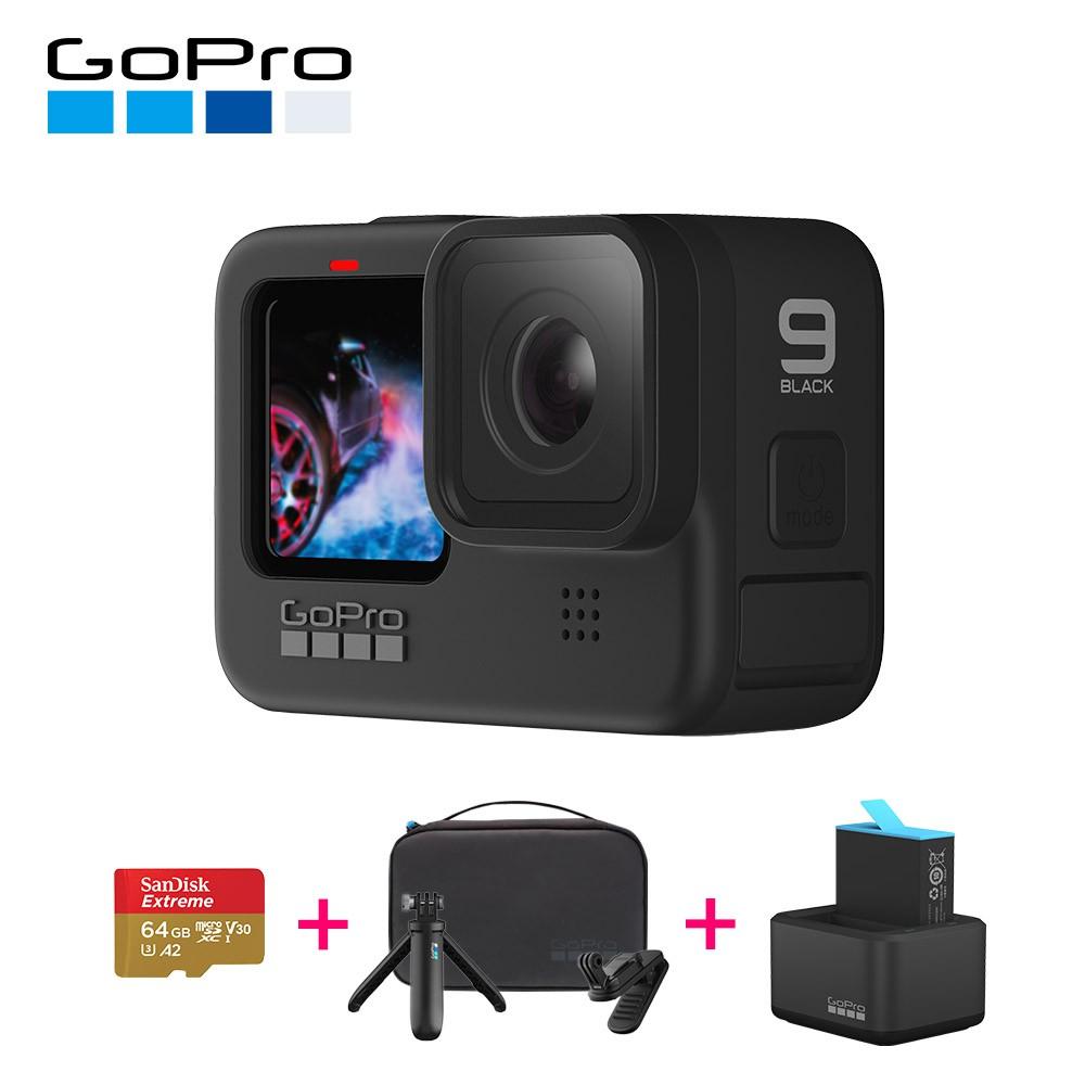 【GoPro】HERO9 Black旅遊必備組-HERO9+雙充+旅行套組+64G