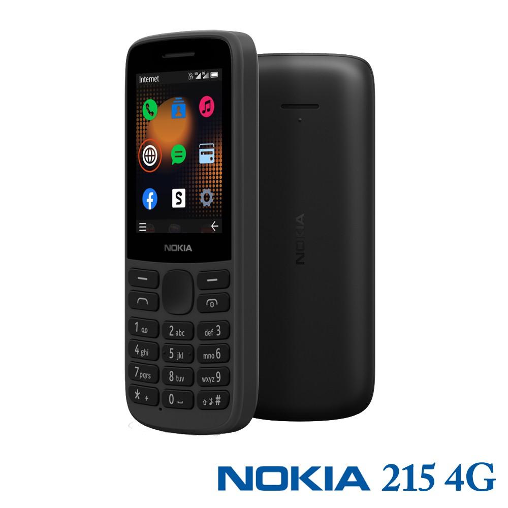 Nokia 215 4G 經典直立機