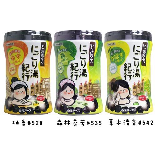 白元 含保濕成分溫泉入浴劑 -乳濁湯型 【樂購RAGO】 日本製 泡澡泡湯