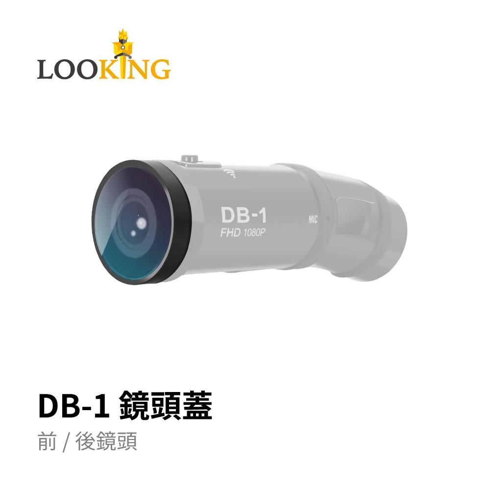 【LOOKING】DB-1 鏡頭蓋(前/後鏡頭)