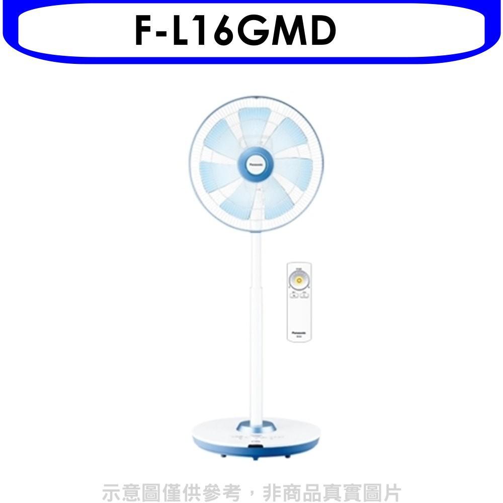 國際牌【F-L16GMD】16吋金屬鋼柱電風扇 分12期0利率