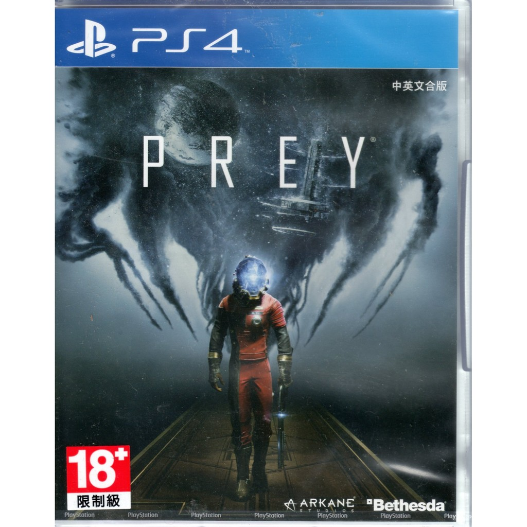 PS4遊戲 獵魂 Prey 中文亞版 【魔力電玩】