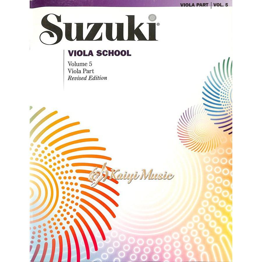 鈴木中提琴第5冊教本Suzuki Viola School Viola Parts Vol.5【Kaiyi】樂譜99免運