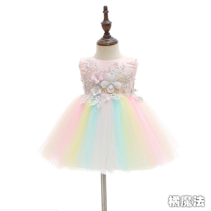 彩虹紗裙立體花朵小禮服 周歲禮服 婚紗攝影 橘魔法 童裝 婚禮洋裝 紗裙 女童【p0061172978215】