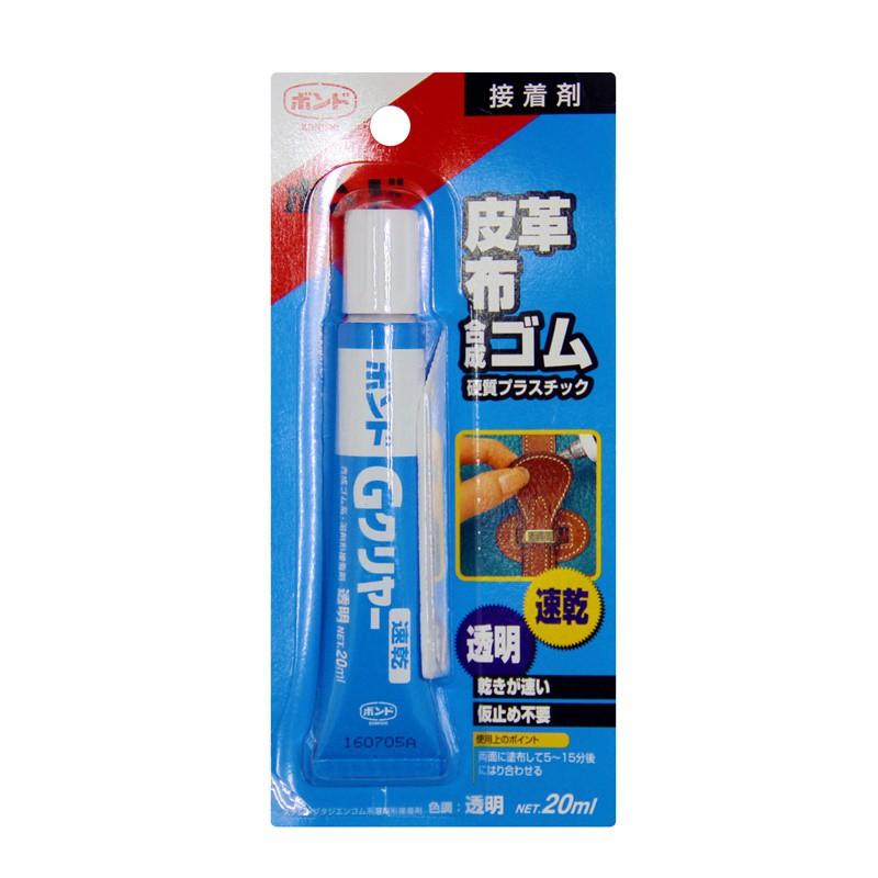 日本KONISHI小西G CLEAR強力速乾透明接著劑 20ml(萬用透明膠)