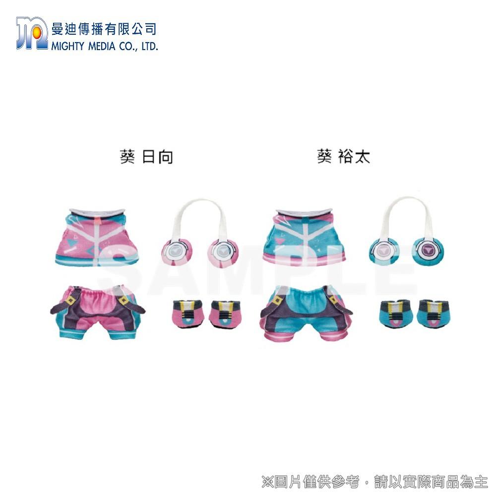 [曼迪] 偶像夢幻祭-日版娃娃換裝衣-2wink 預購