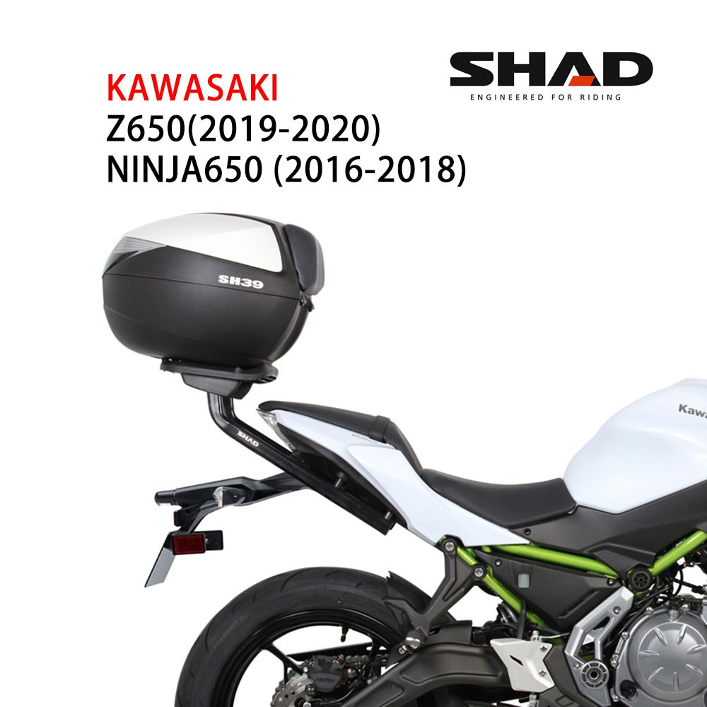 西班牙SHAD 專用後架 適用KAWASAKI Z650及NINJA650 可加購置物箱 台灣總代理 摩斯達有限公司