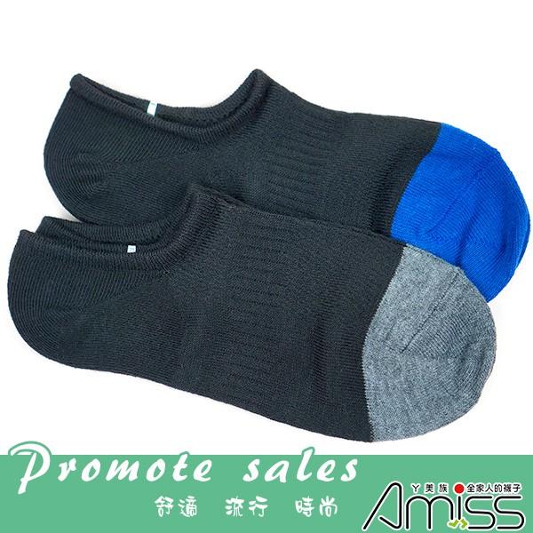 AMISS【純棉】素面雙束口造型船襪08