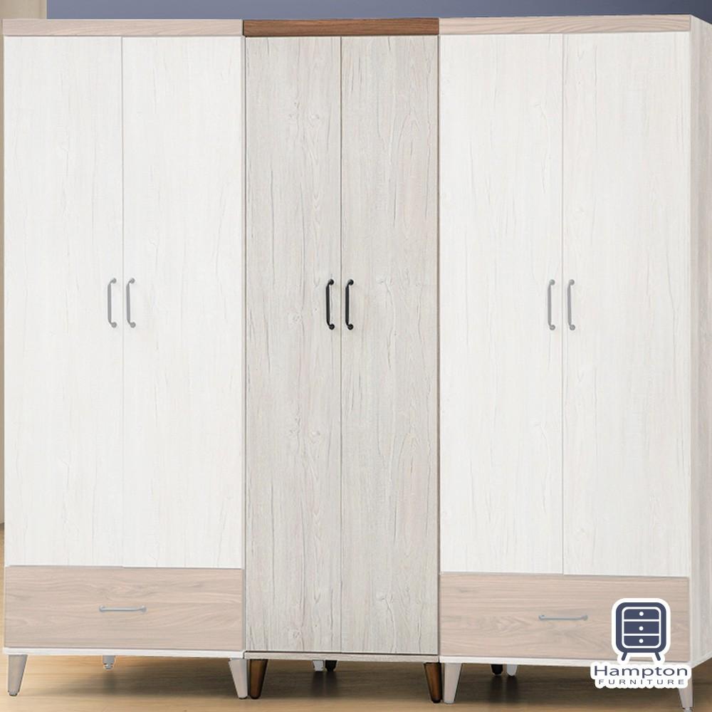 【Hampton 漢汀堡】珀爾2×7尺衣櫥(衣櫥/衣櫃/置物櫃)