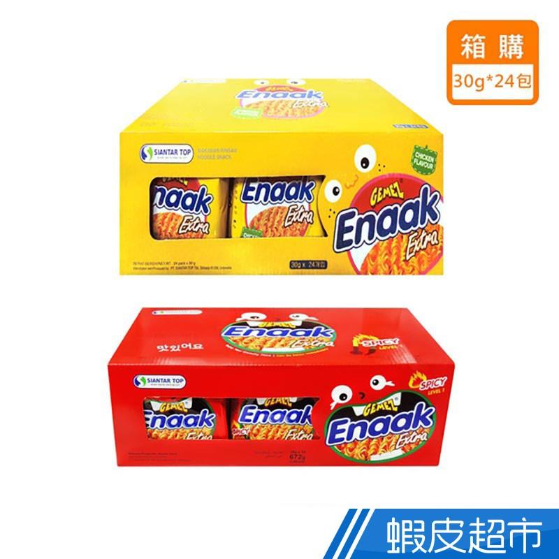 韓國Gemez Enaak 韓式小雞麵 盒裝-雞汁味/辣味 韓國熱銷 超夯零食 人氣團購 現貨  蝦皮直送