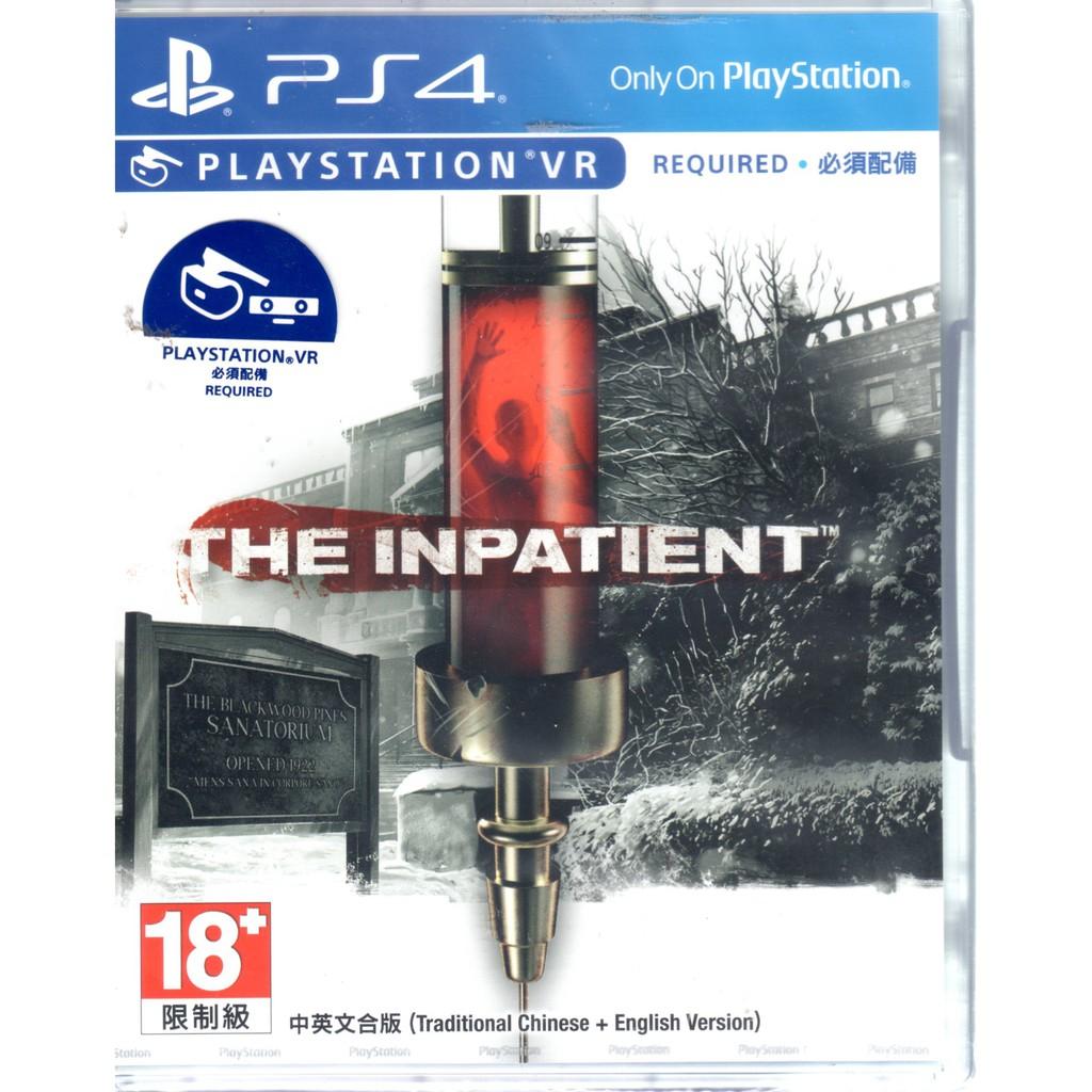 PS4遊戲 PSVR遊戲 絕命患者 The Inpatient 中英文亞版【魔力電玩】