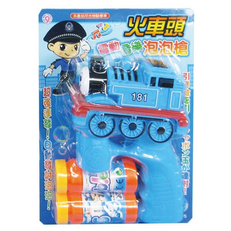 火車頭泡泡槍 玩具反斗城