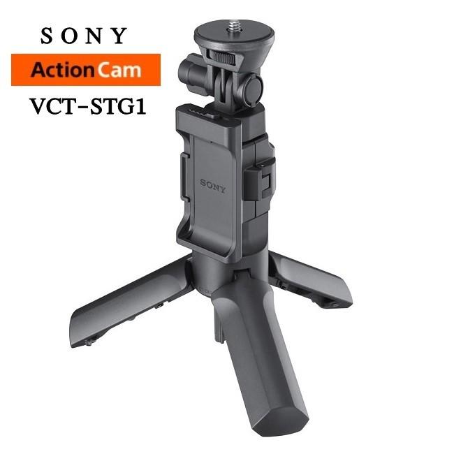 SONY Action Cam VCT-STG1 三腳架 攝影手把 AS300R X3000R 系列專用