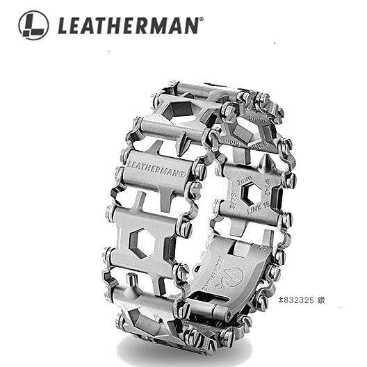 Leatherman TREAD工具手鍊-公制版 贈類D行開瓶蓋【型號】832325(銀) 【登山屋】
