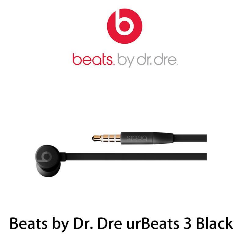 Beats urBeats3 黑色 3.5 mm接頭 入耳式耳機 耳機 公司貨 酷BEE