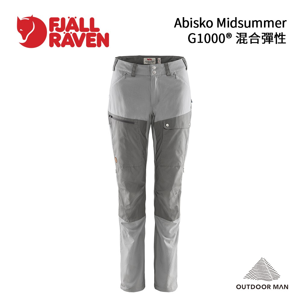 [Fjällräven]女款Abisko Midsummer長褲 / G1000® 混合彈性/鯊魚灰-超級灰