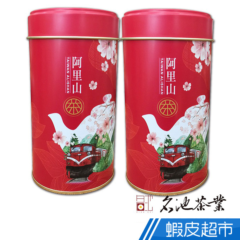 名池茶業 當季手採阿里山高山烏龍茶葉 漾采系列(150克x4) 廠商直送