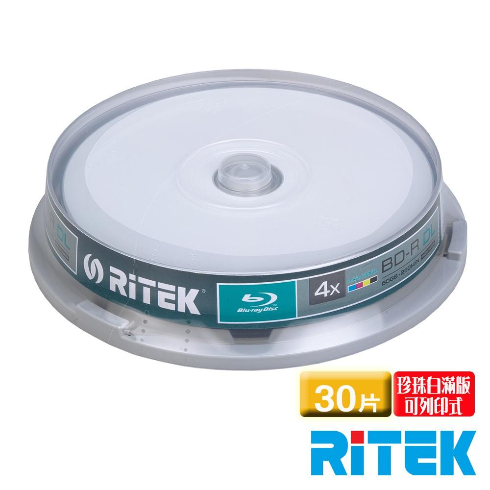 RITEK錸德 4X BD-R DL 50GB 藍光片 珍珠白滿版可列印/30片布丁桶裝