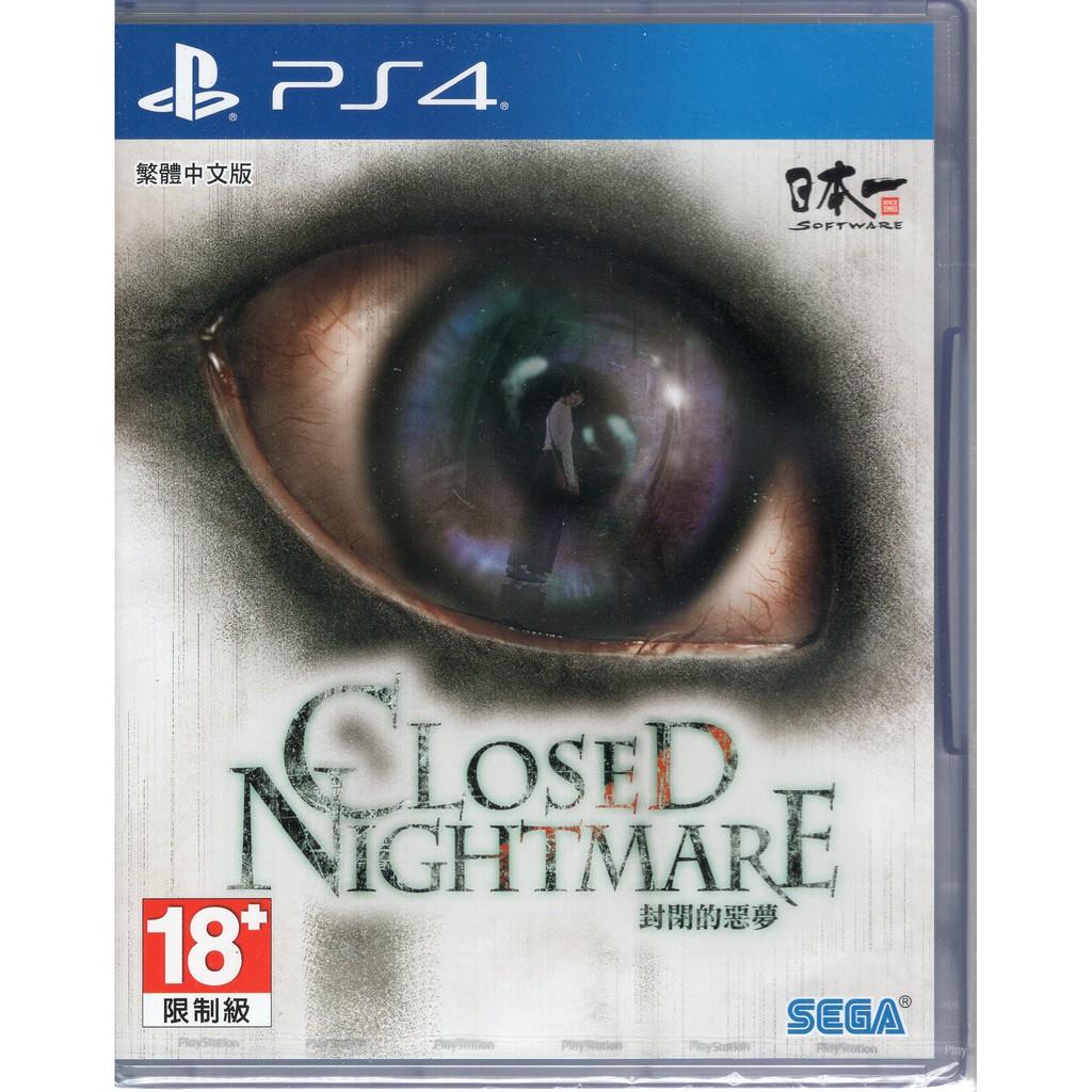PS4遊戲 封閉的惡夢 CLOSED NIGHTMARE 中文版【魔力電玩】