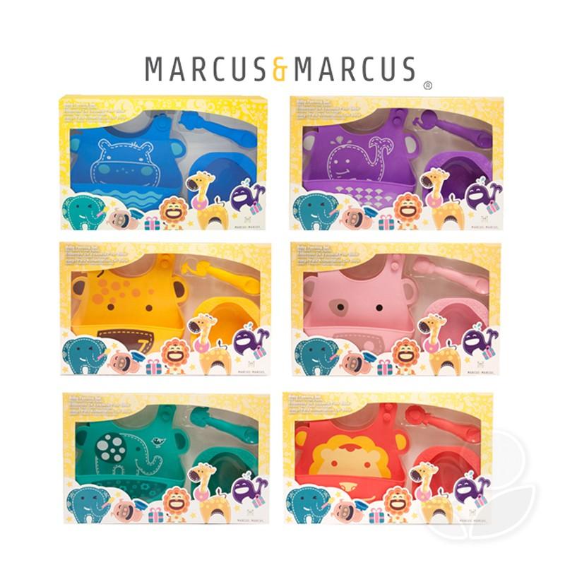 Marcus & Marcus 動物樂園餵食禮盒組 (共6色可選)【佳兒園婦幼館】