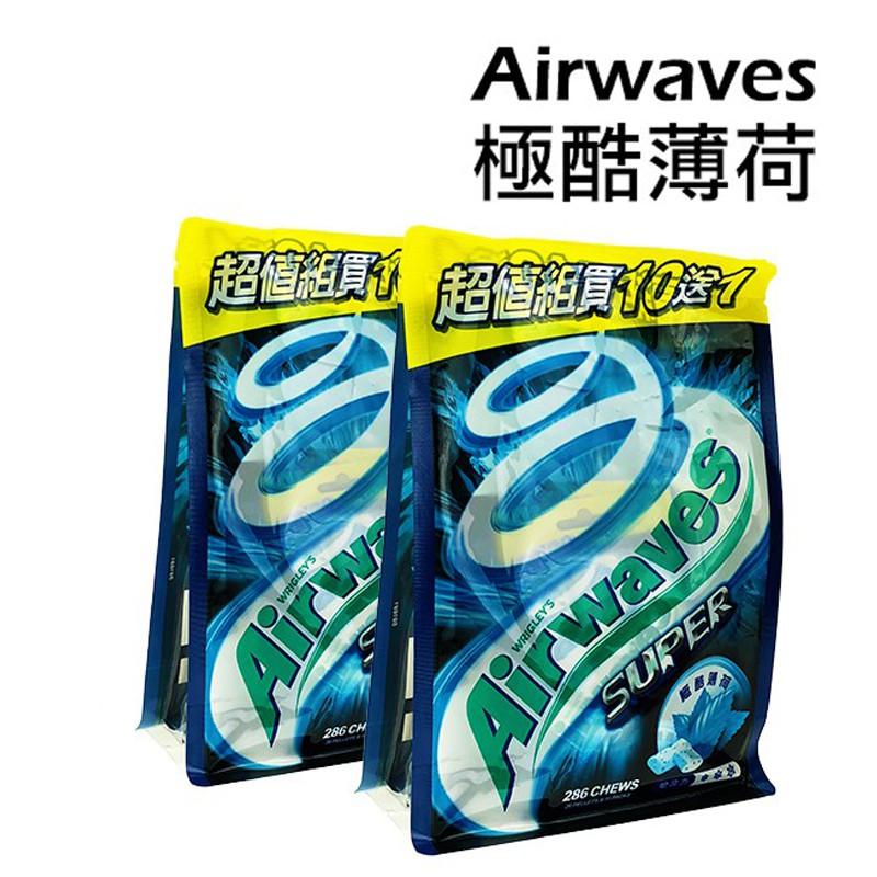 Airwaves 口香糖 超便宜 40公克 單包 極酷薄荷 好市多 超低價 真Costco附發票 點心 零食 URS