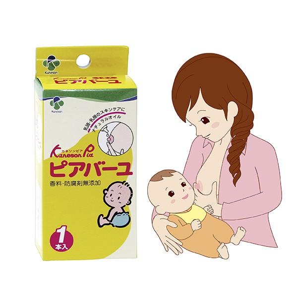 日本 Kaneson 乳頭修護霜 羊脂膏 25ml