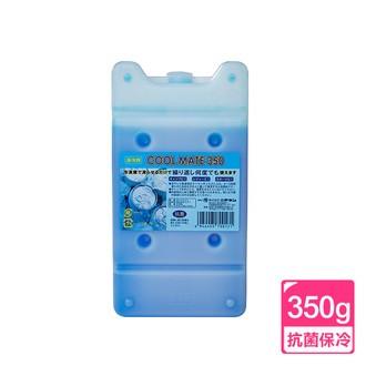 日燃 COOL MATE   抗菌保冷劑/冷媒劑 350g