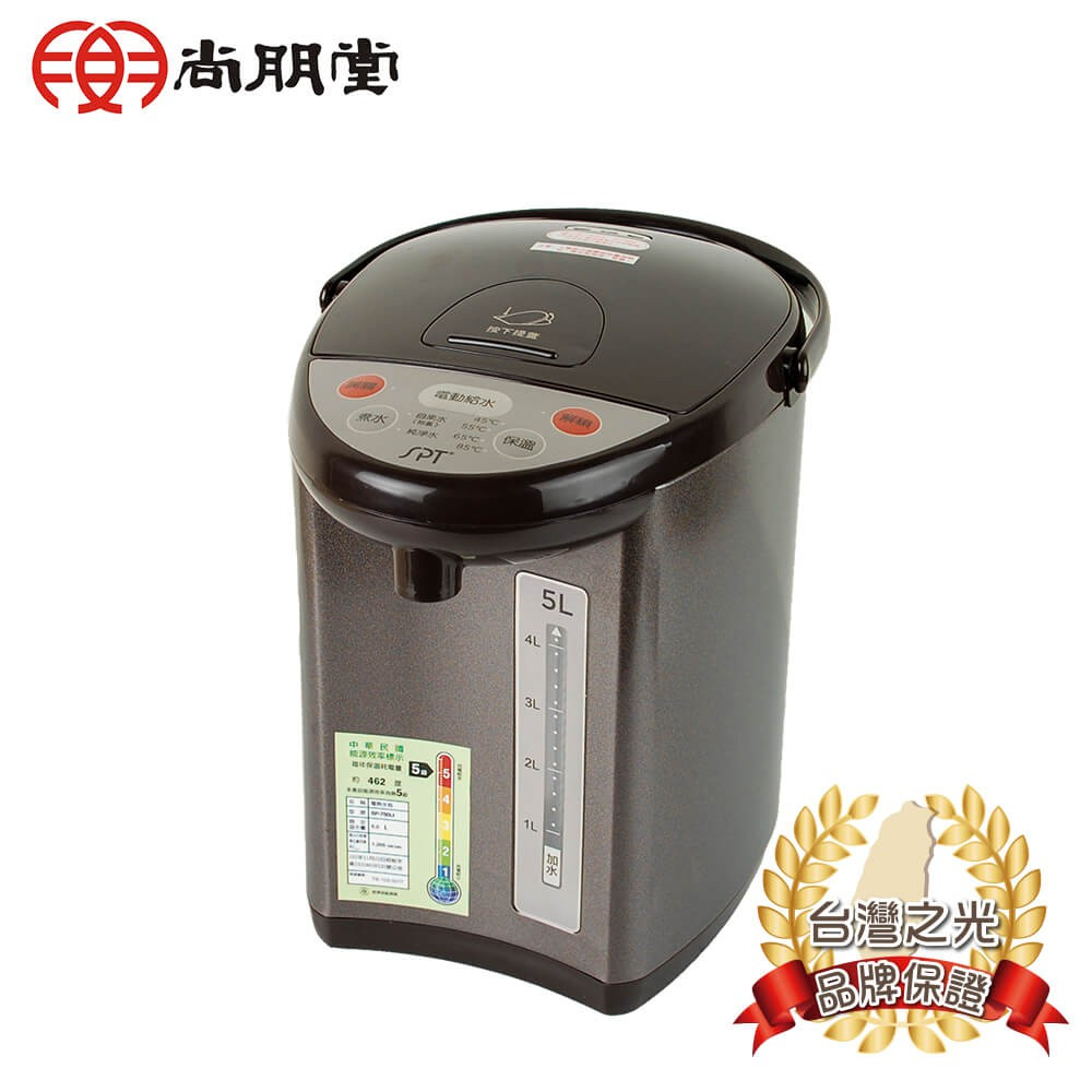 尚朋堂 5L電熱水瓶 SP-750LI