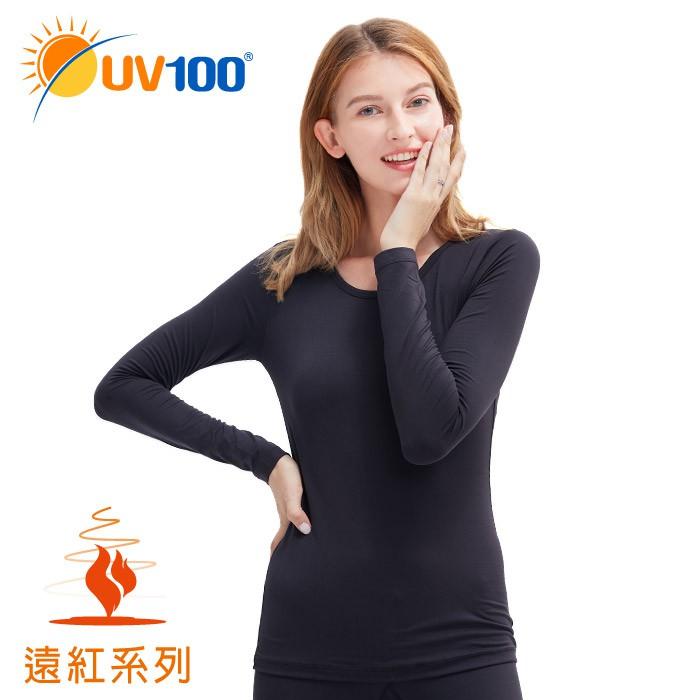 【UV100】 防曬 遠紅-蓄熱保暖圓領舒適女上衣(BA20831)