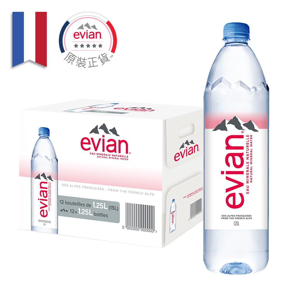 法國evian依雲天然礦泉水(1250mlx12入 寶特瓶)【台灣官方Evian】