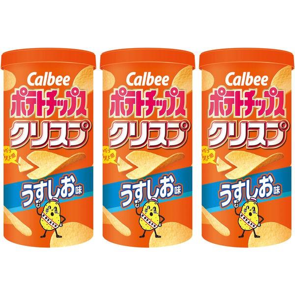 卡樂比Calbee 薄鹽洋芋片 (50g 罐裝) 3入裝 5119163
