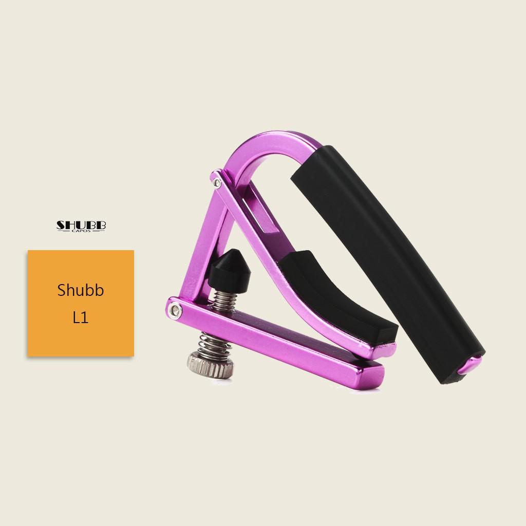 【Shubb】美國製 L1 移調夾 acoustic capo 鋁合金輕量化 紫羅蘭色 Violet