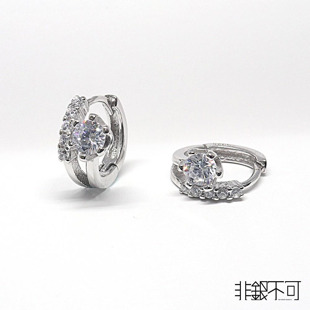 【非銀不可】亮鑽鋯石  純銀耳扣- 925純銀