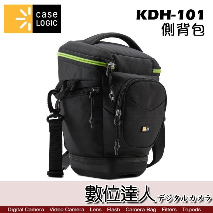 Case Logic 美國凱思 KDH-101 相機側背包 / 單肩包 斜背包 專業單眼包 相機包 一機一鏡 數位達人