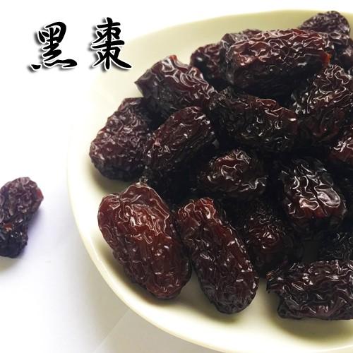 正心堂|黑棗 600克 量販包 長黑棗 可直接食用 有小籽