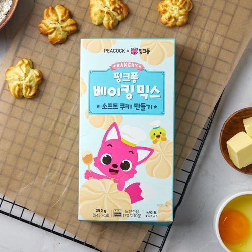 [PEACOCK] Pinkfong 軟餅乾粉 (240g)