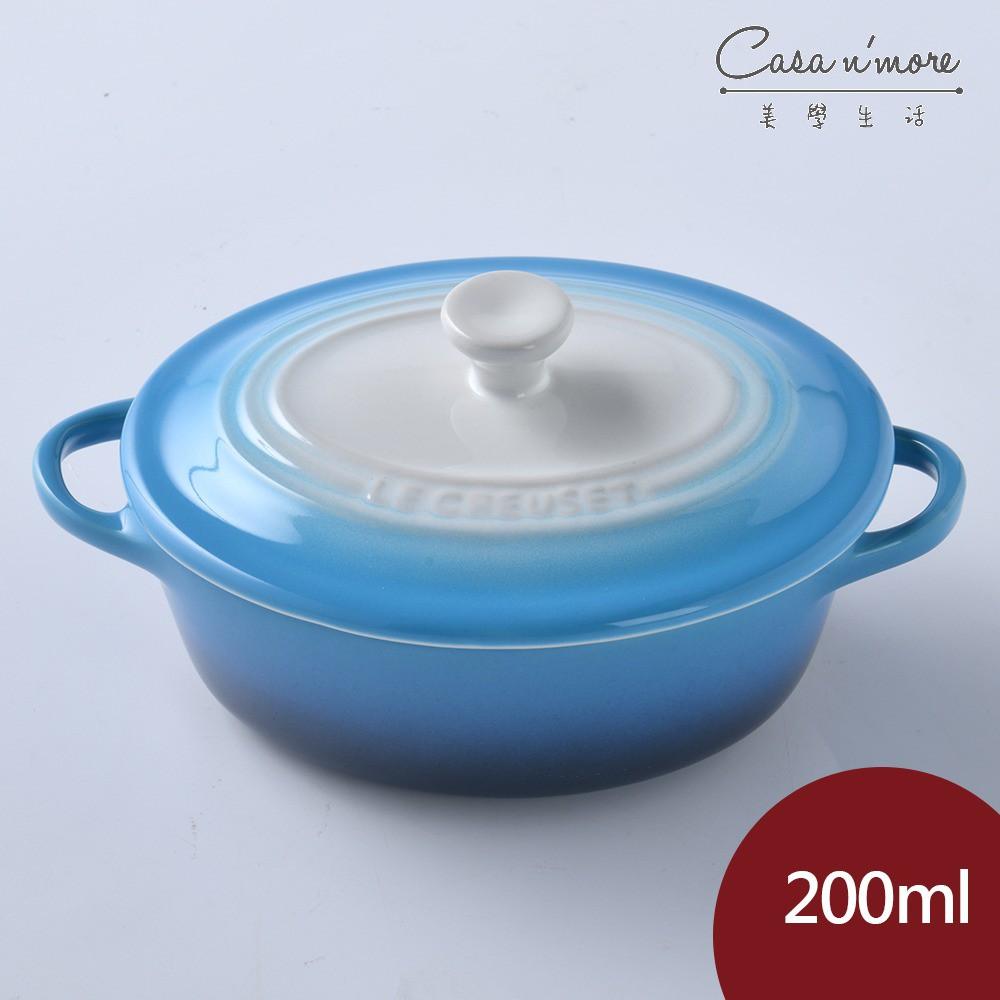 Le Creuset 陶瓷小烤盅 烤模 橢圓形 漸層藍 200ml
