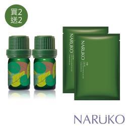 NARUKO牛爾 茶樹精油2入+神奇痘痘黑面膜16入