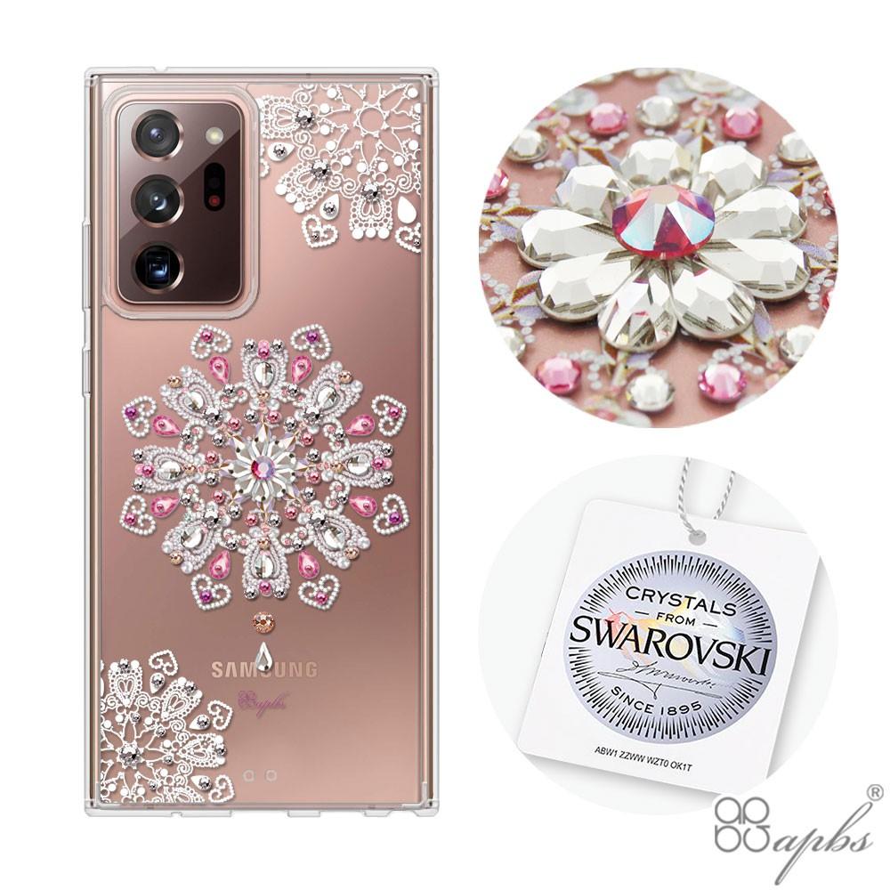 apbs Samsung Note20 Ultra & Note20 施華彩鑽防震雙料手機殼-映雪戀