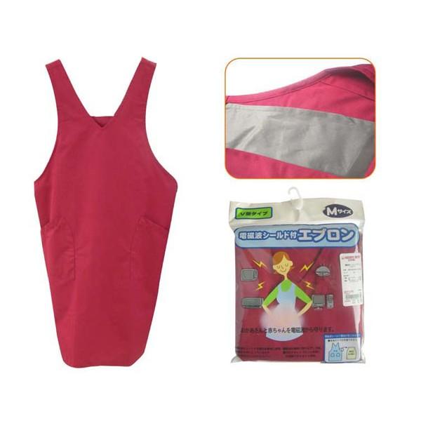 akachan honpo 電磁波防護圍裙(棗紅)