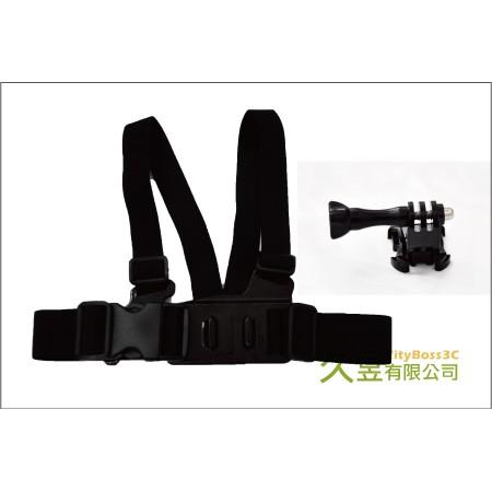 GOPRO 胸前綁帶 (副廠) GCHM30-001 胸前束帶 雙肩胸前綁帶
