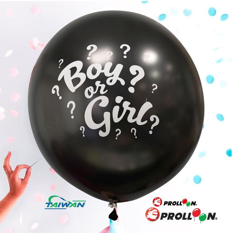 【大倫氣球】寶寶 性別派對 36吋大氣球 猜一猜 男寶 女寶 性別揭密 雙胞胎慶祝 懷孕慶祝 佈置 台灣製造 安全無毒